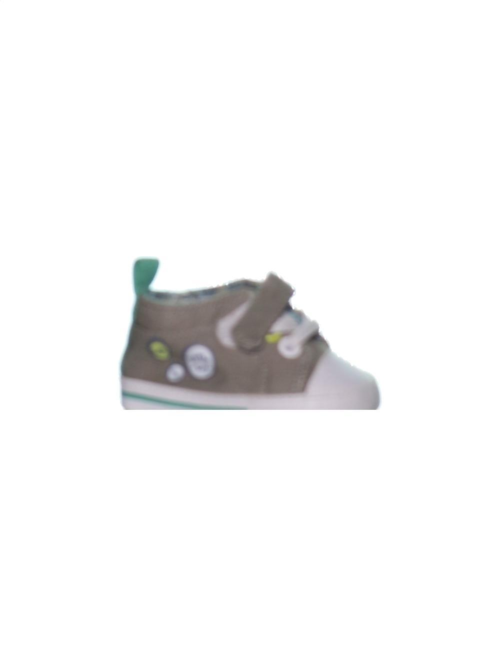026c298eff91c Chaussures bebe gris GEMO du 3 mois pour Garcon - 1146866